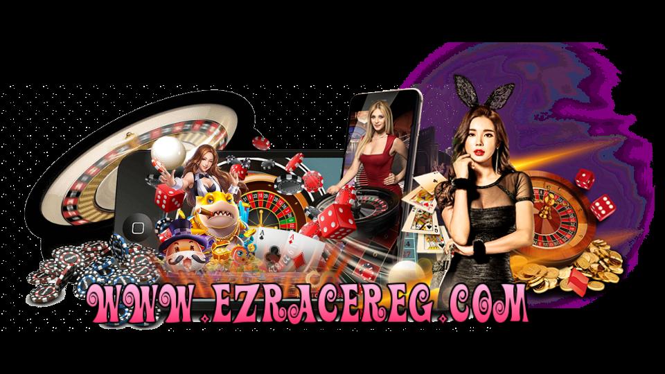 www.ezracereg.com