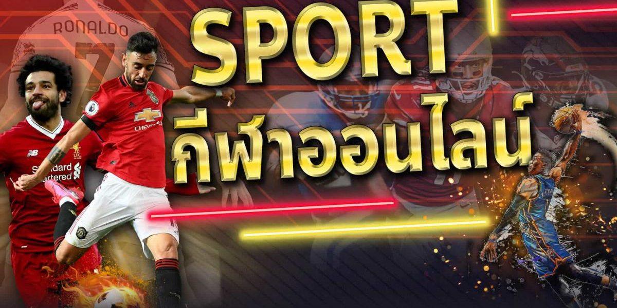 เล่น v-sports รู้ผลเร็วกว่าเดิมพันกีฬา